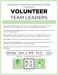 koreatown youth and community center needs team leaders office flyer for kycc environmental volunteer team leader training saturday sept 3 from 9 am to