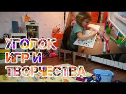 Организация и хранение в детской / Игры, игрушки и творчество ...