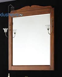 <b>Зеркало BelBagno Novanta</b> BB01S/PBA, цена 16180 руб, купить ...