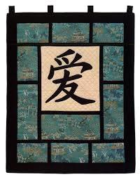 Japanese fabric: quilt patterns, motifs, sashiko, more - Stitch ... & Japanese fabric: quilt patterns, motifs, sashiko, more - Stitch This! The  Martingale Blog Adamdwight.com