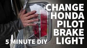 2006 Honda Pilot Brake Light Bulb Replacement Honda Pilot Brake Light Replacement Install Replace Change Tail Light Assembly 2003 08 Honda Pilot