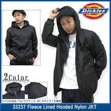 33 237 ies ies fleece lined hooded nylon jkt work jacket jacket jaket outer