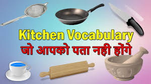 Kitchen Articles Chart Common Kitchen Utensils Vocabulary Household Use Things Kitchen Words Daily Use Kitchen Words