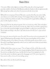 descriptive essay on the beach a descriptive essay on the beach