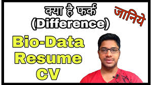 Difference Between Cv And Resume What's the Difference between CV Resume And Biodata Hindi 98