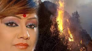कविता बाटै आगो लगाउछ यि कविले parkash कविता बाटै आगो लगाउछ यि कविले parkash acharya in samata kabya sandhya