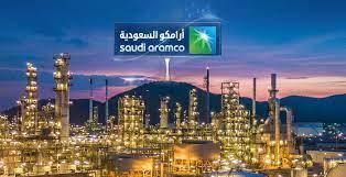 """أكثر الاكتتابات العامة إثارة للاهتمام في تاريخ الأسواق العالمية """" اكتتاب  أرامكو السعودية"""""""