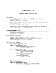 curriculum vitae  curriculum vitae optometrycurriculum vitae mascara by benbenzhou
