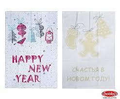 <b>Кухонные полотенца</b> – купить недорого в Москве | Кухонные ...