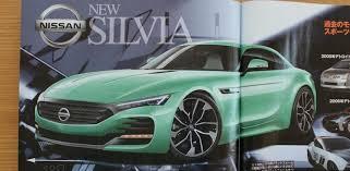 2018 nissan silvia. plain silvia tenemos lo que podra ser el nuevo nissan silvia 2018 intended 2018 nissan silvia