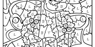 Christmas Coloring Pages To Print Free Coloring Pages Color By