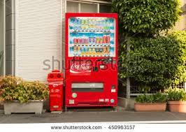 Routemaster Vending Machine Enchanting Osaka Japan Circa April 48 Vending Stock Photo 48