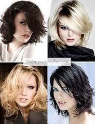 Картинки по запросу картинки со стрижками волос