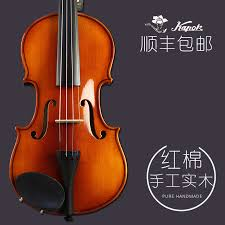 get ations al instruments hongmian v005 grading handmade violin beginner children al instruments to send large gifts
