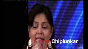 5 Ruppaiya Bara Aana - Simran Probodh Chiplunkar - YouTube