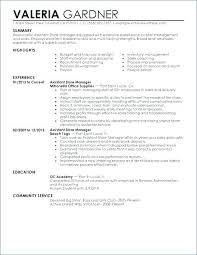 Retail Manager Resume Example Fast Food Resume Samples Resume Job Descriptions Retail Manager
