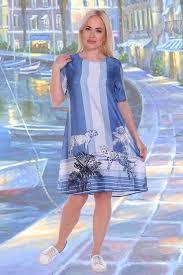 Купить Платье женское iv64219 Грандсток в каталоге интернет ...