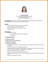 First Resume Objective 4 Sample Nardellidesign Com