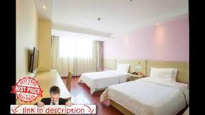 7 Days Inn Beijing Huamao Center Branch 7days Inn Zhongshan Fuhua Coach Terminal Zhongshan China Youtube