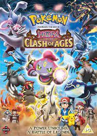Pokemon The Movie: Hoopa and the Clash of Ages [DVD] [UK Import]:  Amazon.de: Ikue Ohtani, Sarah Natochenny, Haven Paschall, Michael Liscio  Jr, Alyson Leigh Rosenfeld, Rodger Parsons, Kunihiko Yuyama, Ikue Ohtani,  Sarah