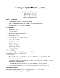 Sample Medical Receptionist Resume Samples Examples For With No