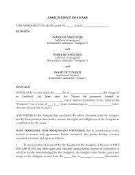 essays being in love pdf