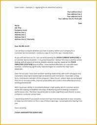 motivation letter for scholarship sample receipts template  gmat essay examples indexphpoptioncom application for a job vacancy of cover letter 570 motivation essays examples