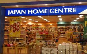 A branch of Japan Home .