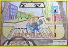Нарисовать поэтапно рисунок правила дорожного движения