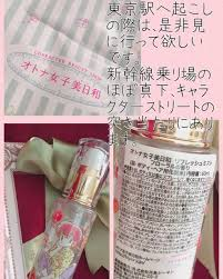 限定化粧水リフレッシュミストオトナ女子美日和の効果に関する口コミ