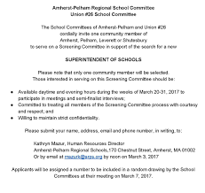 home amherst pelham regional schools homework survey results and information about upcoming school vacations