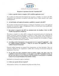 Free Download Resume Inspiration Free Download Resume New48 Dale R Terpening Norwalk Ohio Www