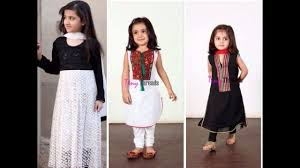 Pakistani Kids Salwar Kameez Designs Latest Clothes Designs For Baby Girls 2017 2018 Latest