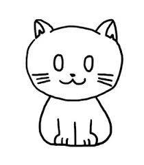 Disegnare Un Gatto Kawaii Manga Life Con Facile Animale Disegni