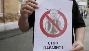 Симоненко подал в суд на ЦИК за отказ зарегистрировать его кандидатом в президенты, дело должны были рассмотреть сегодня - Цензор.НЕТ 4535