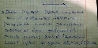 Безработица среди выпускников ВУЗов растёт РОТ Фронт Уровень грамотности российской молодёжи