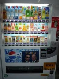 Different Types Of Vending Machines Magnificent There Are Various Types Of Vending Machine In Japan