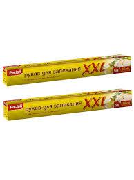 <b>Рукав для запекания</b> XXL с клипсами 10м х 35 см (2шт x 5м ...