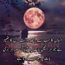 Urdu Adab Quotes Home Facebook