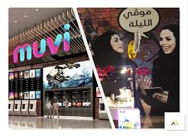 Everything about the cinema in jeddah كل مايتعلق بالسينما في جدة instagram: Kingdom Of Saudi Arabia Saudi Arabia Has Launched Its Very Own Brand Of Cinemas Arabia5am