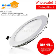whole grade a round 12w led downlight ceiling light daylight