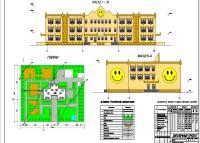 Дипломные проекты pgs diplom pro Магазин готовых дипломных  173 Детский сад ясли на 320 мест в Самарской области