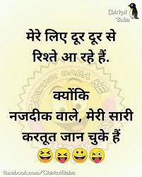 29590063 Pin By Vannitaa Shah On Hindi Quotes Funny Quotes Jokes