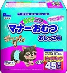 <b>Подгузники Premium</b> Pet Japan <b>интеллектуальные</b> с ...
