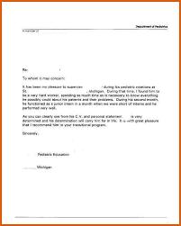 example letter of re mendation sample letter re mendation friend