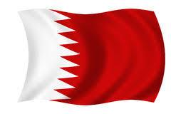 Картинки по запросу фото бахрейн флаг