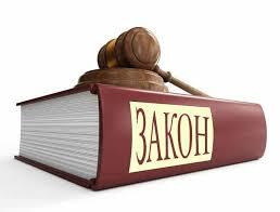 Про результати представницької діяльності апарату Старобільської місцевої прокуратури за 2017 рік