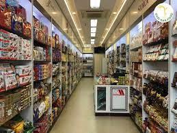Cách Tìm Kiếm Kho Sỉ Bánh Kẹo Nhập Khẩu Đơn Giản - Khải San Food