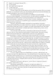 Электроснабжение химического комбината Дипломная работа Привет  Электроснабжение химического комбината Дипломная работа