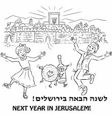 12 Page New Passover Coloring Book Printables Jewish Kids Coloring